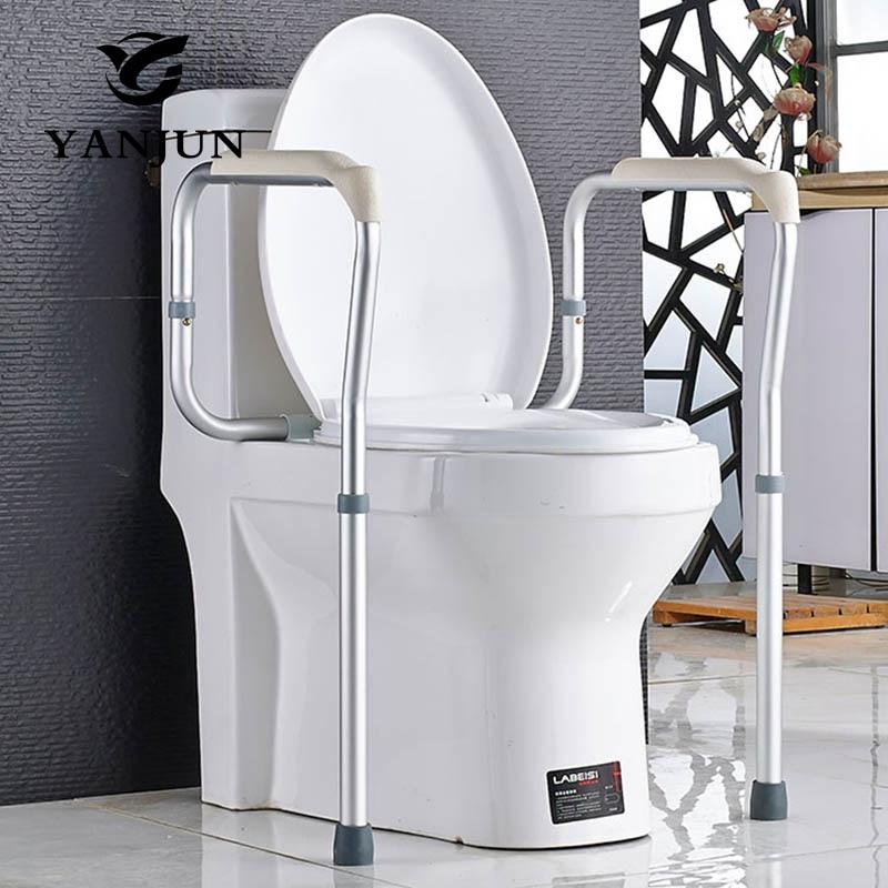 Yanjun Disability Grab Rail Support Handle Bar Bathroom Safety Aid Hand Rail Steel Toilet Safety Rails YJ-2093