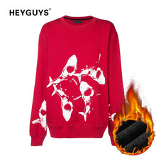HEYGUYS fashion Europe us street wear sweatershirts men cool Hip Hop wear hot selling men designer solid wear(China)