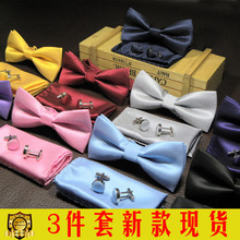 2017 Hot sell men's neck ties set bow tie hanky cufflinks butterfly Pocket square 50089