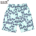 Summer Teenage Children's Kids Sports Shorts Boys Clothes Swimming Trunks Adjustable Breathable Boy Beach Shorts Baby kids Pants