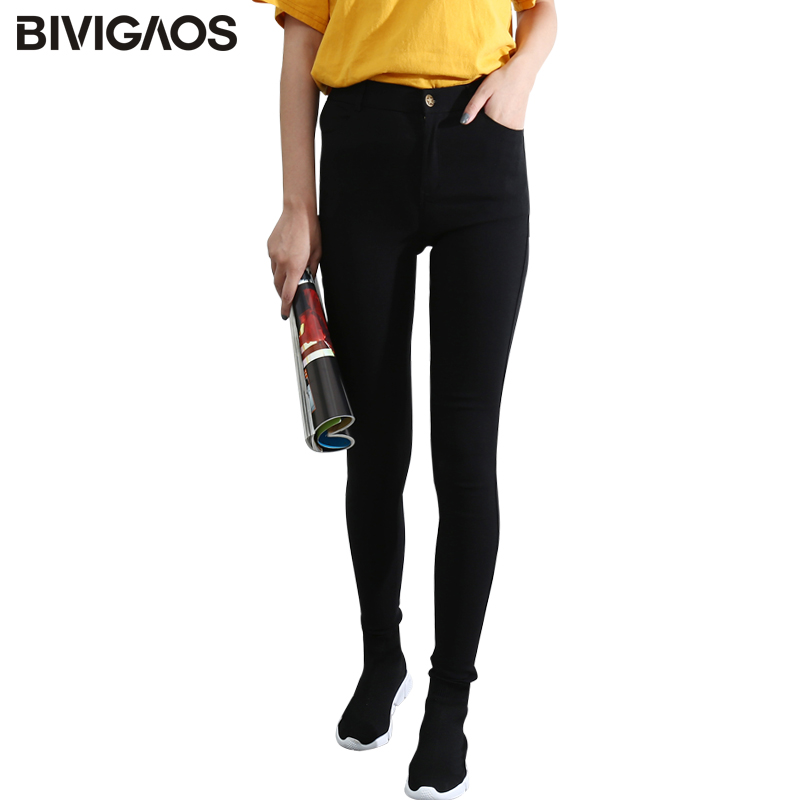 BIVIGAOS Womens Slim Woven Black Nine Pants Zipper Fly Button Placket Leggings Skinny Pencil Pants Elastic Trousers For Women