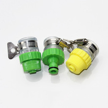 4 Pcs Quick Connect Adapter Tap Water Hose Pipe Connector Fittings Garden Supplies Hot Sale