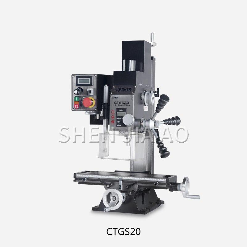 1 PC CTGS20 multifonction Micro-machine outil forage et fraisage tour Machine bureau Micro perceuse fraiseuse 220 V 600 W