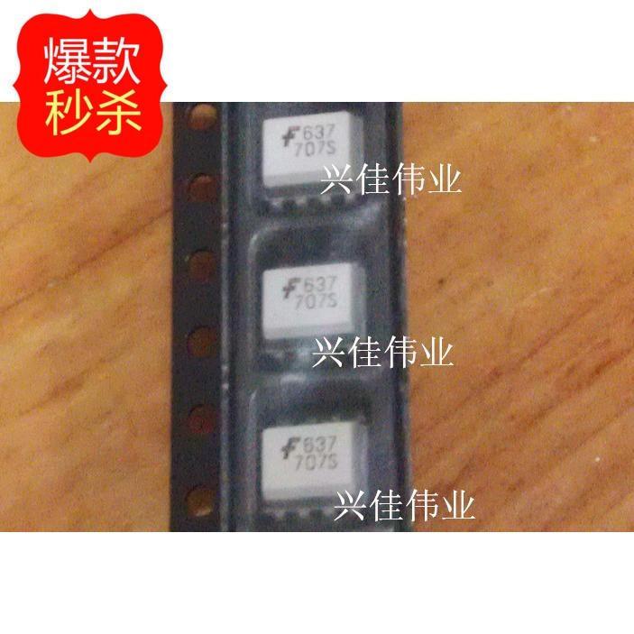 Цена HCPL0637