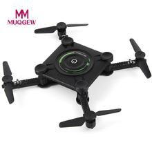 MUQGEW Brand Toys HC651W RC Helicopters 2.4G Wifi FPV Altitude Hold Foldable Mini Selfie RC Drone Quadcopter 30 million pixels