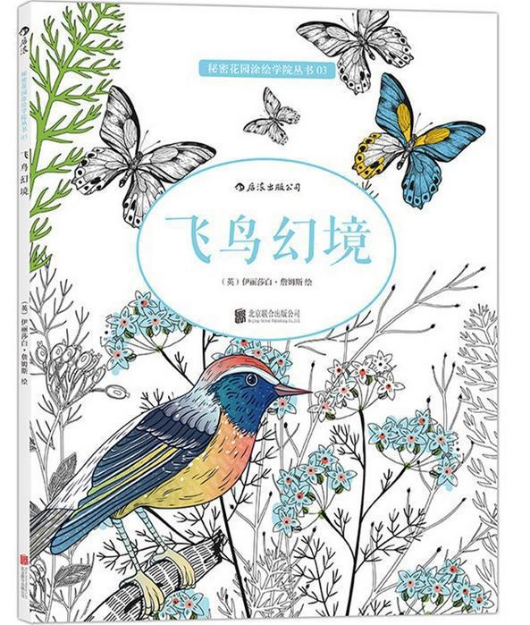 Bird Dreamland Coloring Book Secret Garden Style For Relieve Stress Kill Time Graffiti Painting