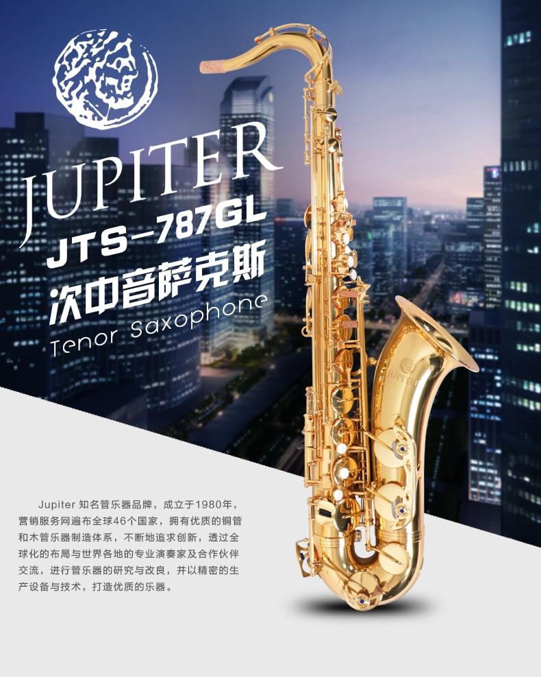 цена New 2017 Style Brand Jupiter JTS-789 Tenor-Saxophone Gold Lacquer Bb Sax High Level Instrument with accessory онлайн в 2017 году