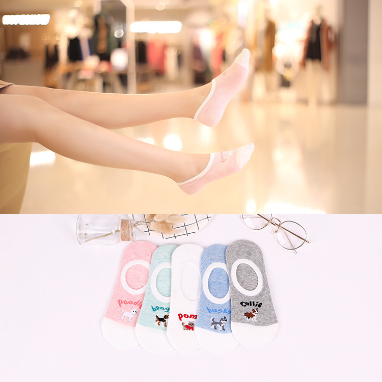 Colorful dog slipper Invisible Short Sweat summer comfortable cotton girl women's boat   socks   ankle low female 1pair=2pcs ws165