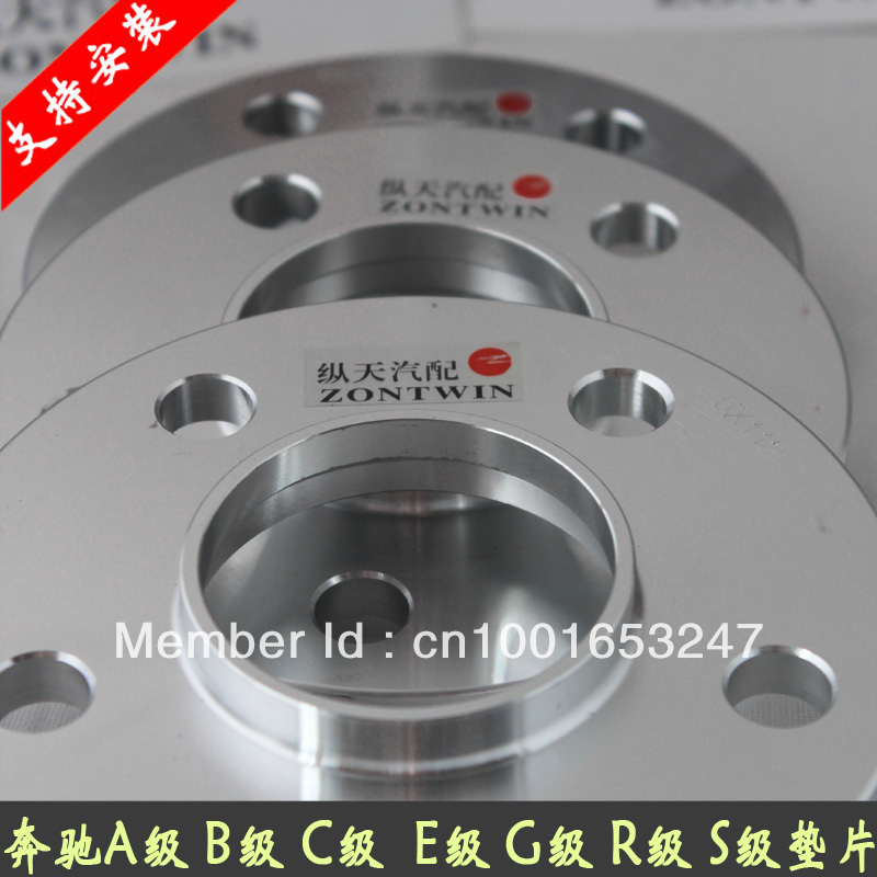 2PCS 15mm 20mm  5x112 66.5 Alloy Aluminum Wheel Spacers Suit For Car Benz Universal Series  C240 G-CLASS Free Shipping