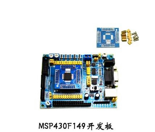 Free Shipping!! 3pcs MSP430F149 430 minimum system board / MSP430 Development Board /Electronic Component