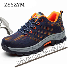 ZYYZYM Men Working Safety Boots Plus Size Outdoor Steel Toe Breathable Sneakers Protective Puncture Proof Shoes For