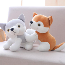 Lovely Husky Dog Plush Toy Stuffed Animal Toys Soft Doll Children Birthday Gift