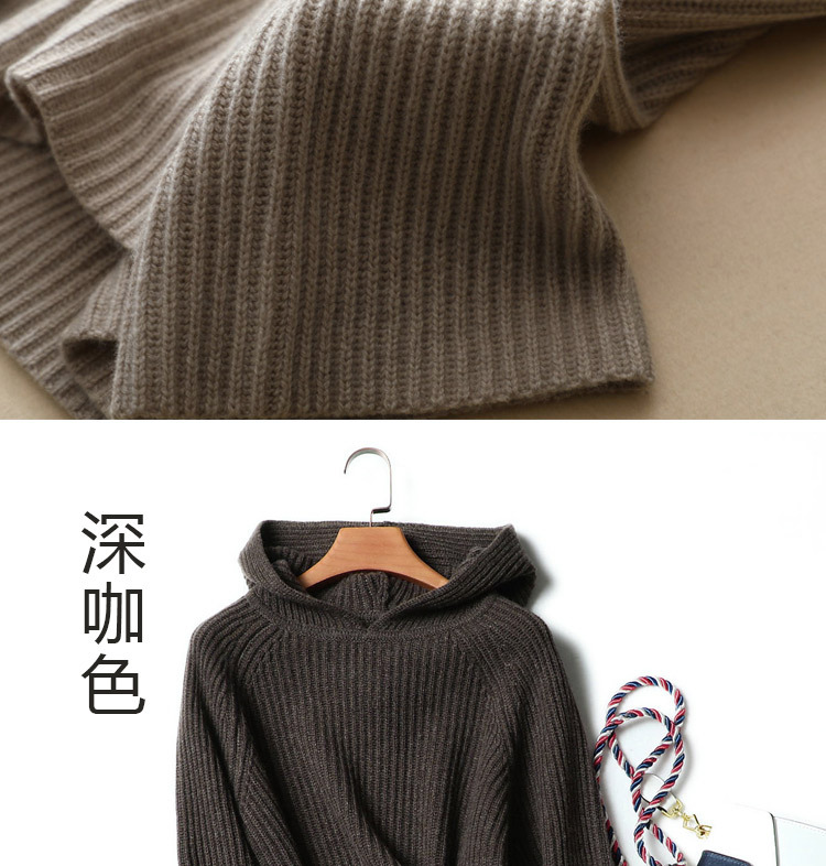 100% Pure Cashmere Hooded Sweater Women Pullover Autumn Winter Knitwear Ladies Thick Warm Loose Womens Jumpers 18 7