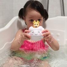 Baby Bath Toys For Kids Water Floating Bathroom Bathtub Shower Child Cloud Fawn Organiser Set Fun Game