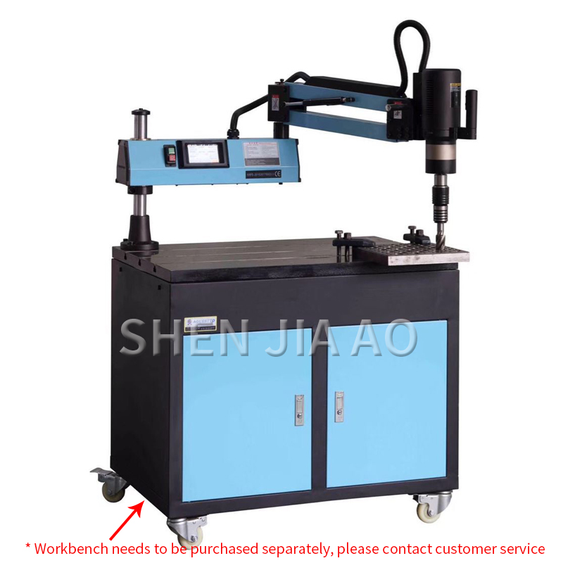 Automatic Tapping Machine M3-M16 Electric Tapping Machine Servo Electric Tapping Machine Universal CNC Tapping Machine 220V 1PC