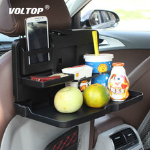 Car Seat Back Organizer Foldable Beverage Rack Tray Travel Storage Bag Dining Table