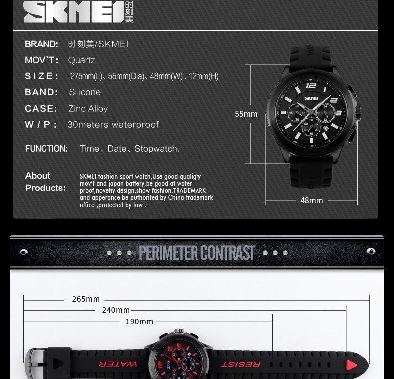 SKMEI-9136_10