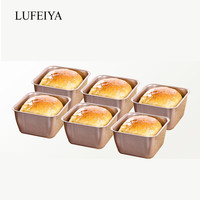 Bread Mould 6 Cup Non stick Square Brownie Baking Pan Cake Mold Small Toast Mould