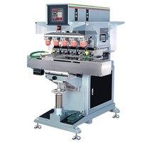 250 серии Автоматическая 5 цветов чернильницу челночная площадка принтера