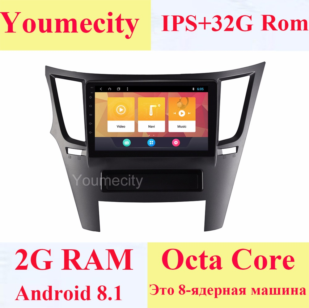 Android 8.1 Car DVD per Subaru Legacy Outback 2009-2014 2015 GPS radio video lettore Multimediale Schermo Capacitivo IPS RDS wifi