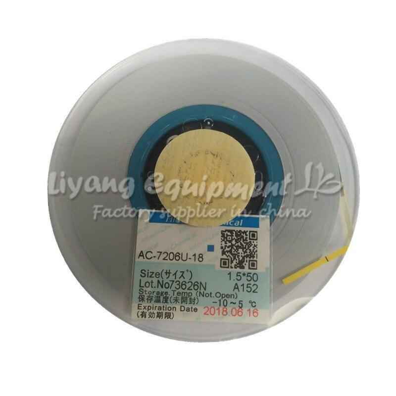 Original ACF AC-7206U-18 PCB Repair TAPE 50M latest Date for pulse hot press flex cable machine original acf ac 7106u 25 1 2mm 50m tape new date