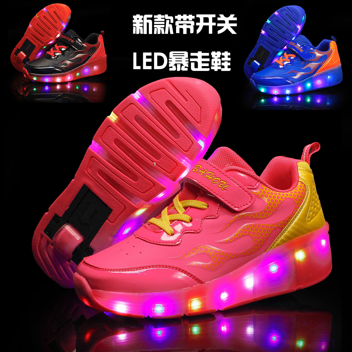 New Style Light Single Wheel Walking Shoes Light Up Shoes LED Shoes Men and Women Children Wheel sneakers