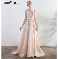 JaneVini Vintage Wedding Party Dresses Long Cap Sleeve Bridesmaid Dresses Plus Size Lace Pearls Satin Women Prom Formal Gowns