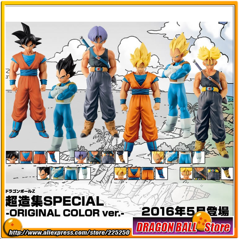 Japan Anime Dragon Ball Z Original BANPRESTO Chozousyu SPECIAL Collection Figure - Full Set of 6 Pieces (Goku Vegeta Trunks) original banpresto world collectable figure wcf the historical characters vol 3 full set of 6 pieces from dragon ball z