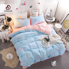 ParkShin Cute Bird Of Peace Bedding Set Brown Duvet Cover Bedspread Pillowcase Single Double Queen King Size Bed Linens 3/4PCS(China)