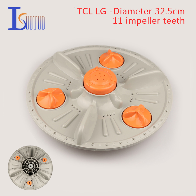 TCL LG sakura electrolux washing machine Pulsator water leaf rotary chassis 32.5 gear fittings tcl lg sakura electrolux washing machine pulsator water leaf rotary chassis 32 5 gear fittings