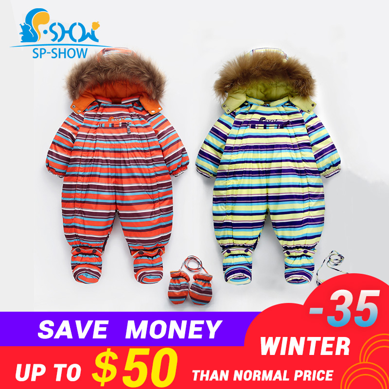 2018 New Autumn And Winter Newborn Baby Clothes Warm Down Jacket Baby Climb Clothes High-Quality Fashion Striped Clothes 0037 baby girl clothes baby winter suit spring and autumn warm baby boy clothes newborn fashion cotton clothes two sets of underwear
