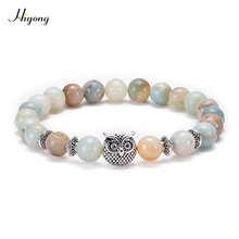 Matte Amazonite Stone Strand Bracelet Owl Leopard Lion Head Mala Beads Bracelets bangles For Women Men Natural Jewelry