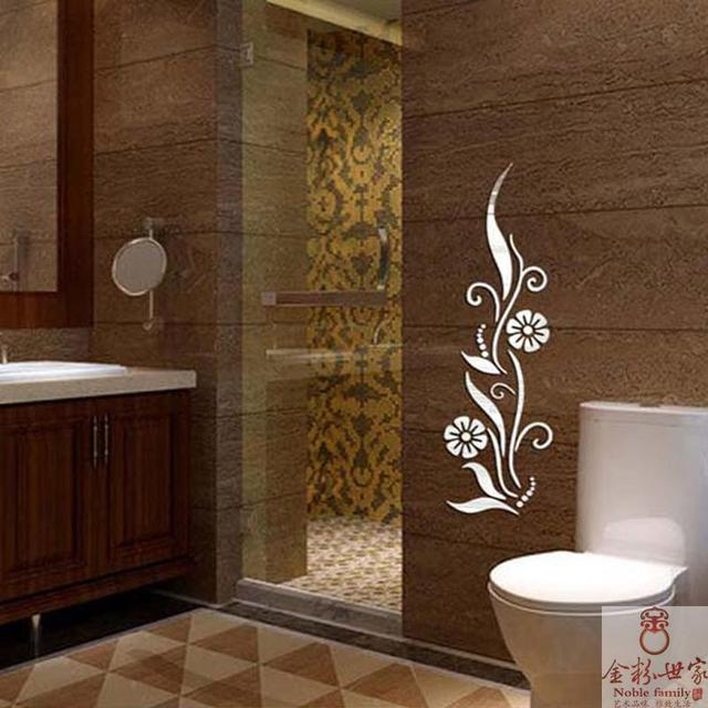 Mirror Stickers Abstract Pattern Wall Fashion All Match Decoration Home For Bathroom