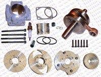 Performance Cylinder Head Piston Ring Crankshaft Kit (Big Bore Kit) for 47CC 49CC Mini Moto Dirt Pit Bike Parts