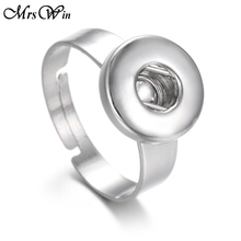 New Snap Jewelry Adjustable Size 12mm Snap button ring for women men diy Stainless Steel Button Rings Jewelry