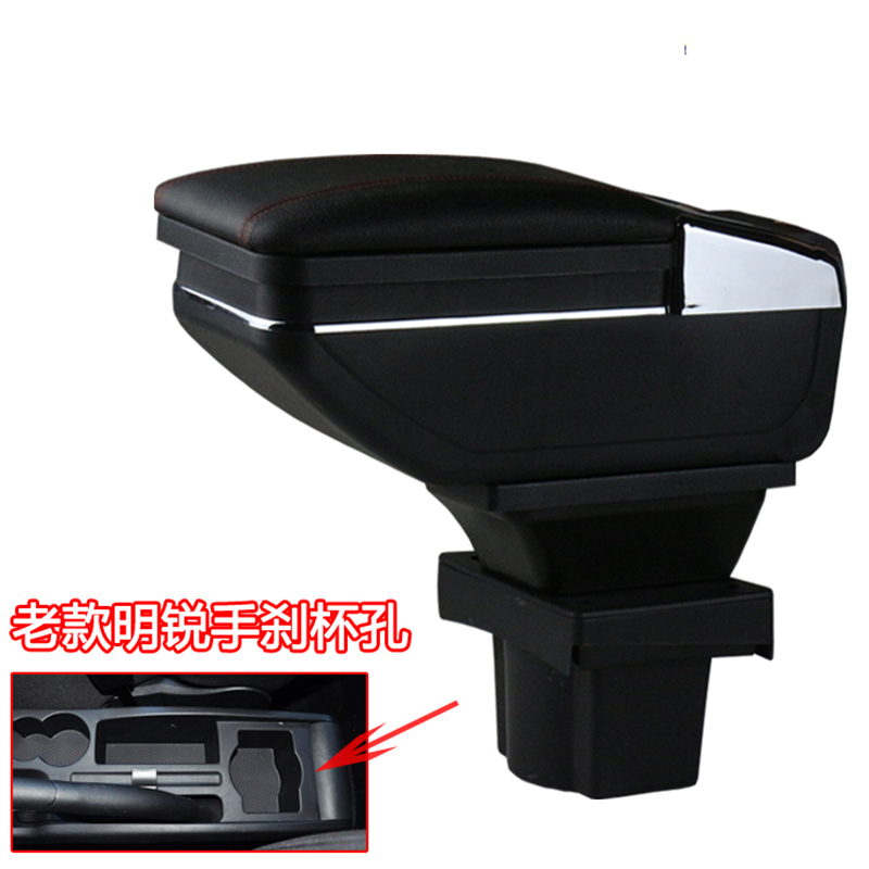 Car armrest box central Store box for skoda octavia 2 a5 Laura 2004 2005 2006 2007 2008 2009 2010 2011 2012 2013 free shipping for skoda octavia sedan a5 2005 2006 2007 2008 right side rear lamp tail light