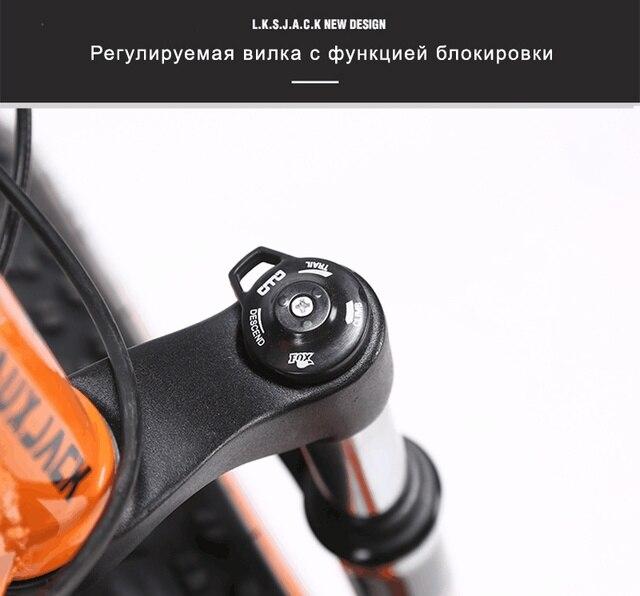 Lujo Fabricantes De Bicicletas De Montaña Con Estructura De Acero ...
