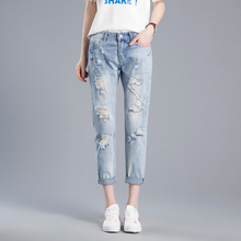 Jeans female soil 2017 spring new winter dark loose BF thin Haren broken pants  Han Banchao