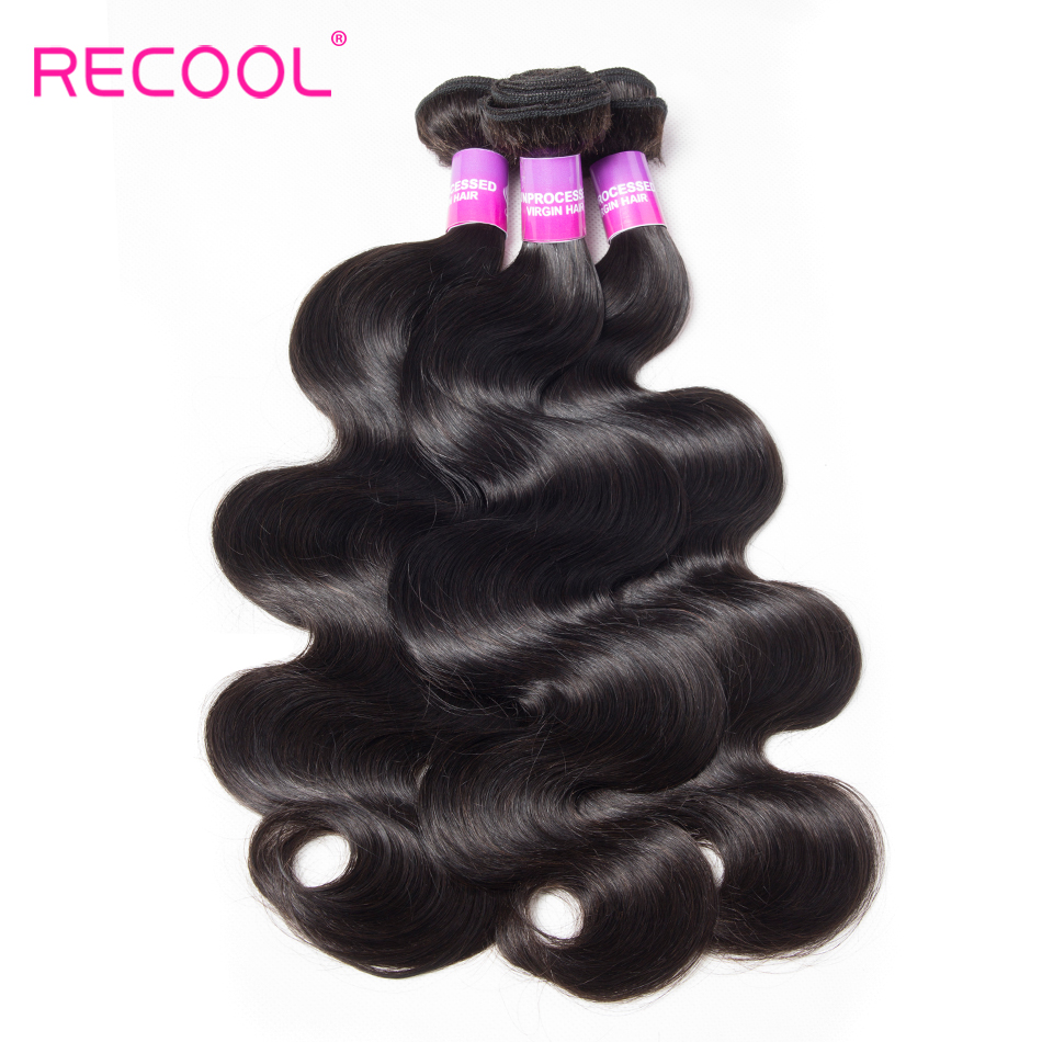 Image 2 - Recool Brazilian Hair Weave Bundles Body Wave Lace Frontal Closure With Bundles 4 Pcs/Lot Remy Human Hair Bundles & Closure-in 3/4 Bundles with Closure from Hair Extensions & Wigs