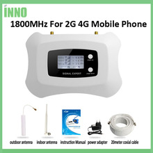 Wyświetlacz LCD Globalny DCS 1800 mhz Częstotliwości 2G 4G LTE repeater sygnału komórkowego/booster wzmacniacz dla 2G 4G zestaw