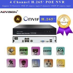 Image 1 - 4 CH NVR POE 1080P IP וידאו מקליט תומך H.265 1VGA + 1HDMI onvif IP מצלמה עבור ip וידאו מקליט אבטחת cctv nvr