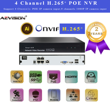 4 CH NVR POE 1080P IP video recorder Supports H.265 1VGA+1HDMI onvif camera for ip security cctv nvr