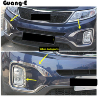 High Quality For K1a Sorento 2013 2014 Car Body Front Fog Light Lamp Detector Frame ABS