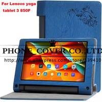 עור pu תבנית פרח case כיסוי עבור lenovo yoga tablet 3 850f 8.0 case עבור lenovo tab 3 yt3-850f case + סרט שולחן מתנה