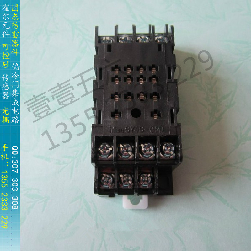 BELLA SY4S 05D in Japan and spring relay wiring base applies to RU4S series RY4S idec ry4s relay wiring diagram wiring diagrams Basic Electrical Wiring Diagrams at gsmportal.co