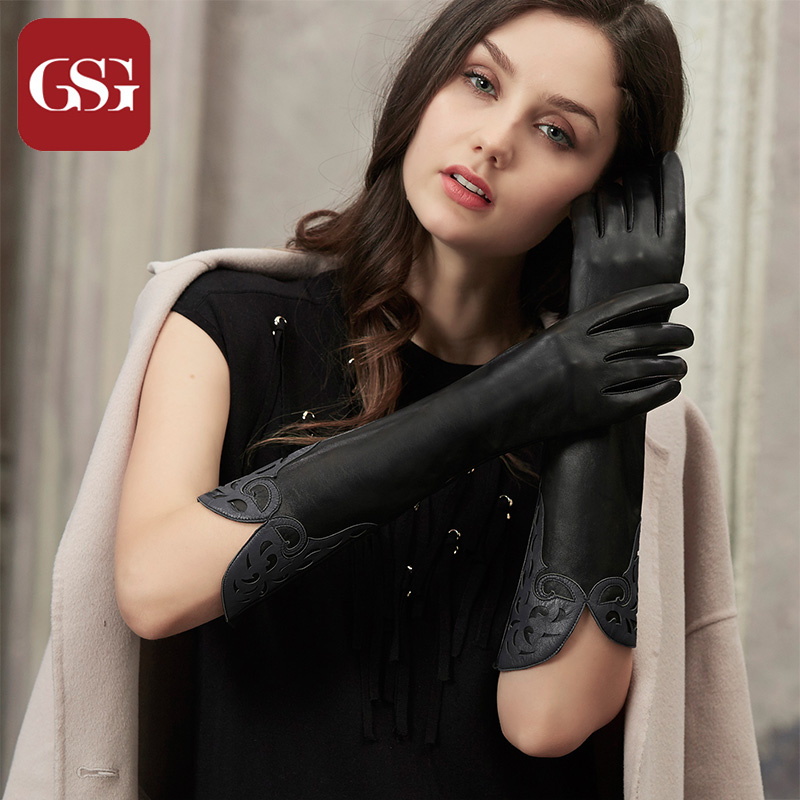 GSG Long Leather Gloves Womenss