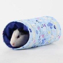 Маленькая морская свинка, хомяк, игрушки, туннели, Весенняя клетка для хомяка, дом, одноканальный шиншилл, туннель для хомяка, теплая игрушка