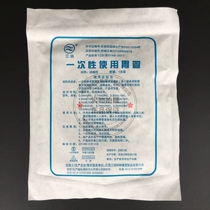 Image 4 - 10 pcs disposable gastric silicone tube nasal feeding tube nasogastric feeding tube #6/8/10/12/14/16/18/20/22/24/26/28