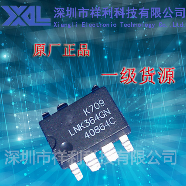 5pcs/lot LNK364GN SOP-7 LNK364 SOP SMD In Stock