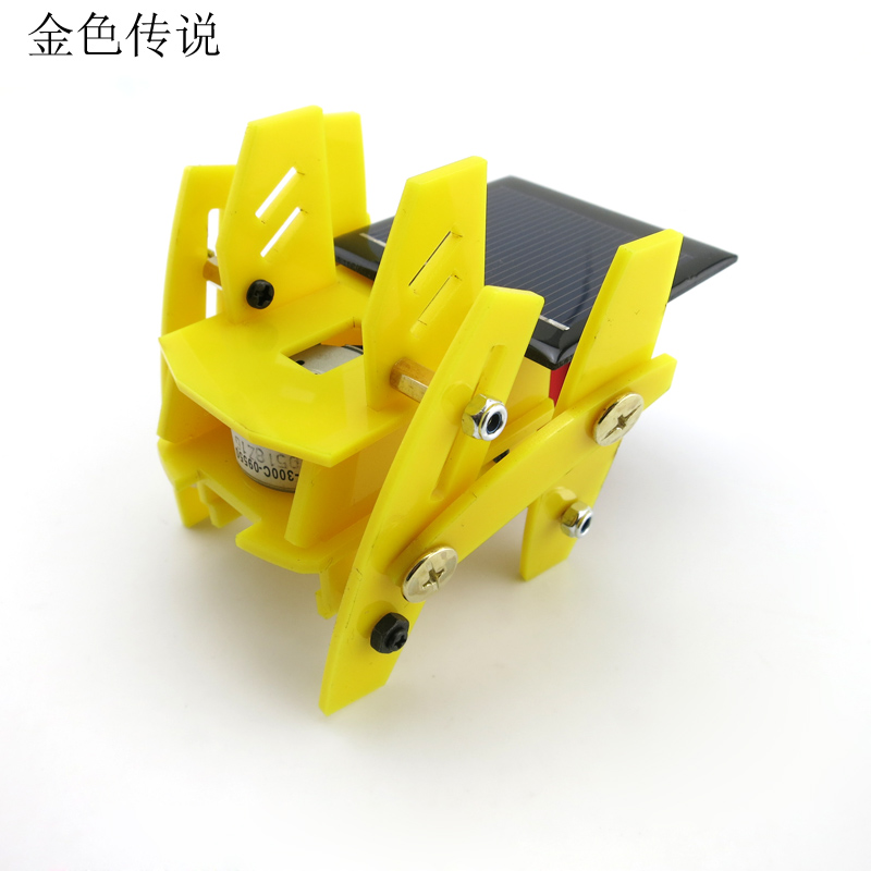 F17942/3 New Version funny DIY Puzzle Toys Educational Toys Solar Quadruped Robot 7.5*7.5*7.5cm 4WD Smart Robot Chassis RC Toy